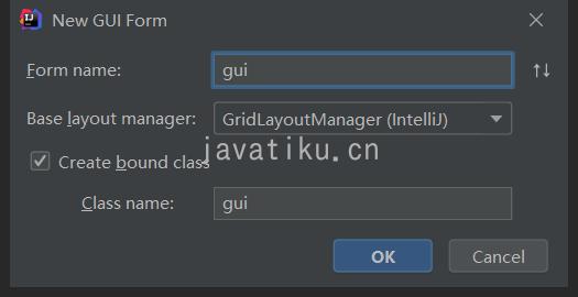IDEA创建GUI项目