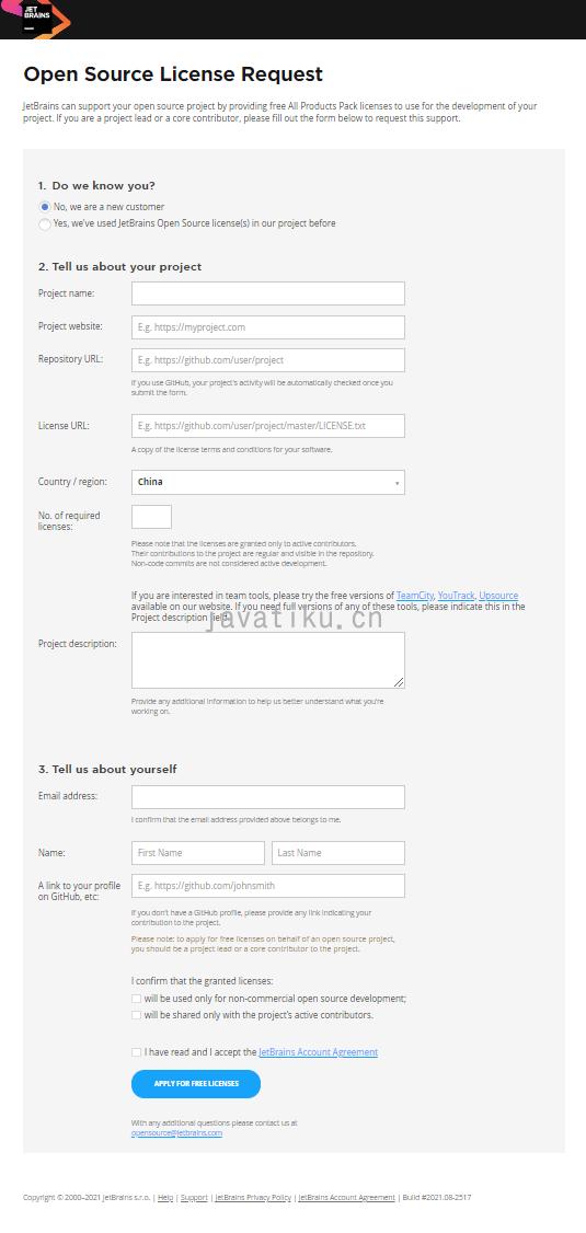 申请IDEA激活码入口