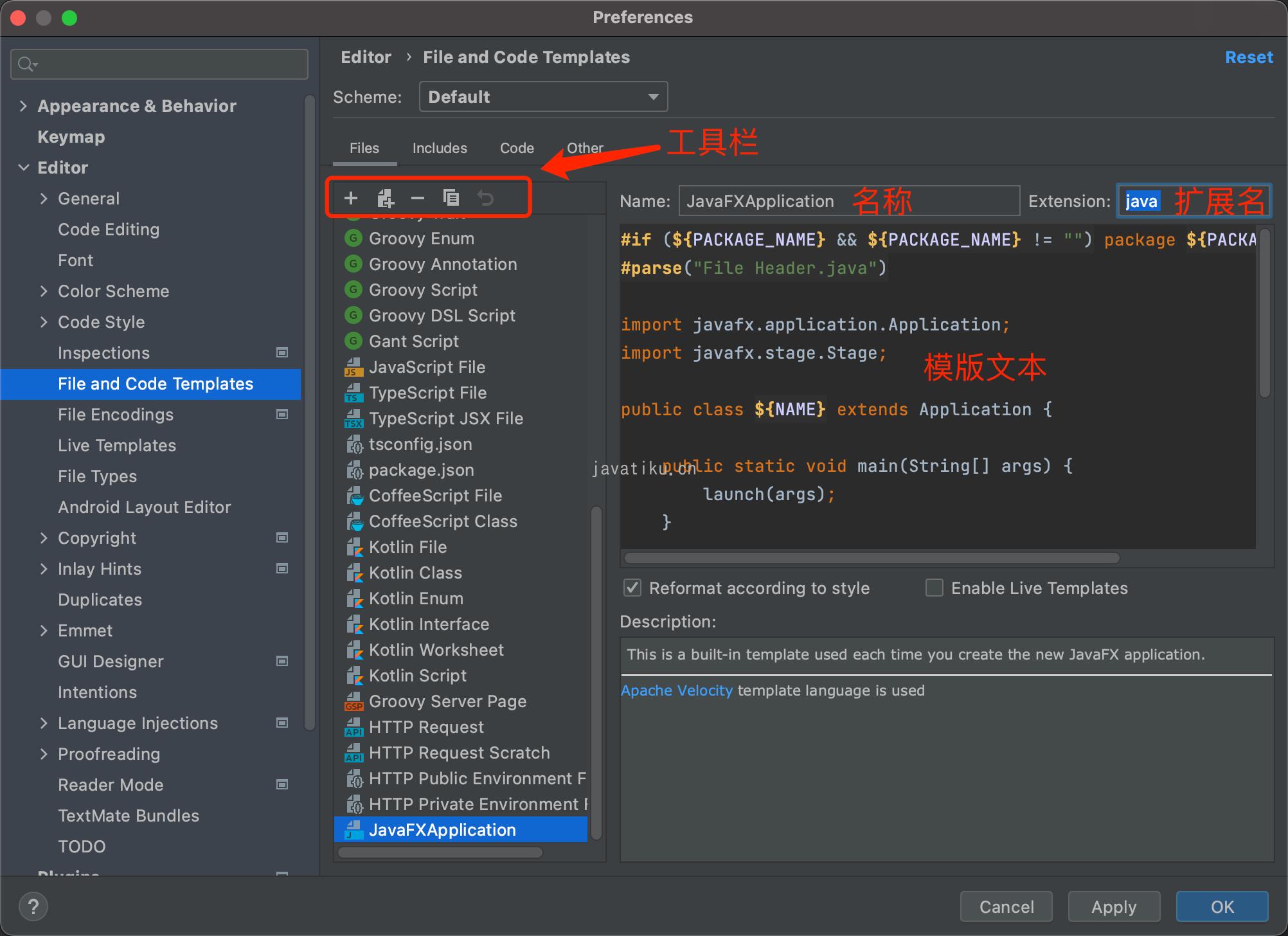 IDEA中如何使用文件代码模板