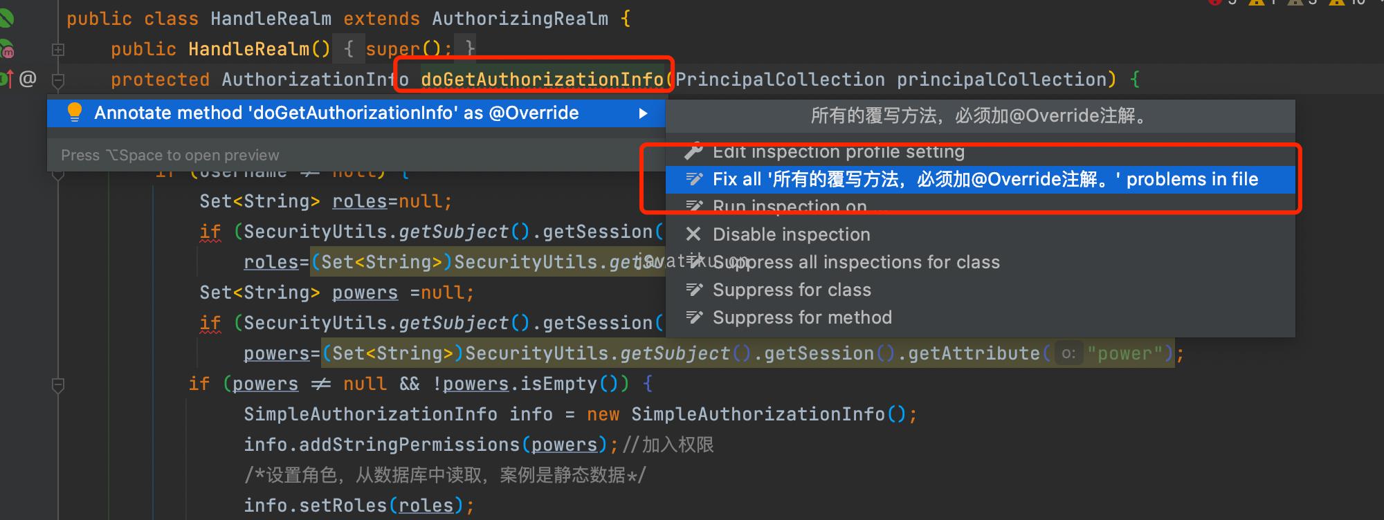 Alibaba Java Coding Guidelines