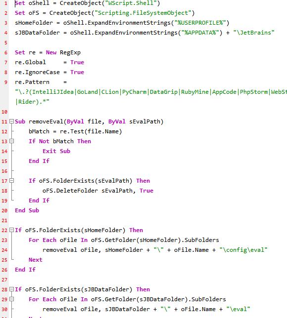 IDEA重置脚本源码